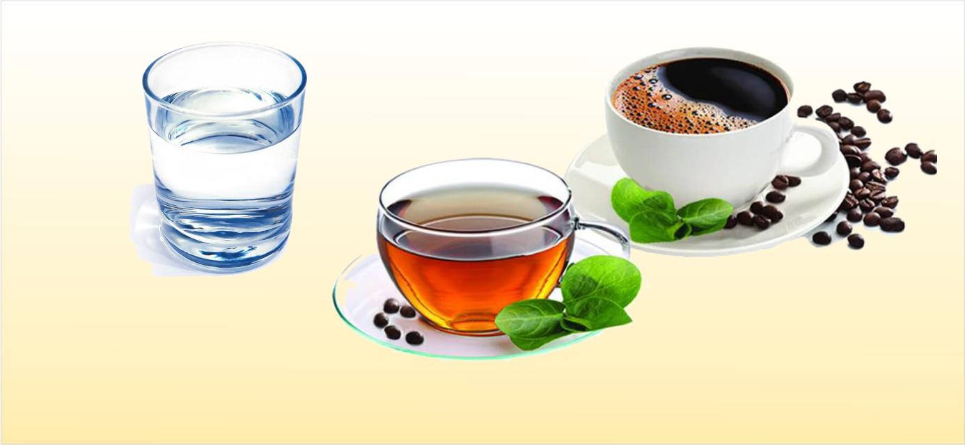Чай и кофе ≠ вода?