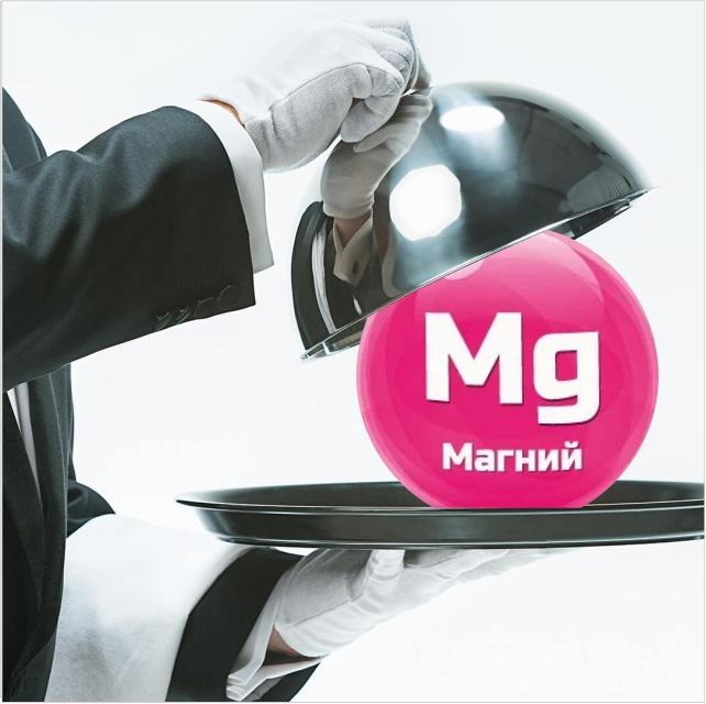 Антистресс минерал: магний
