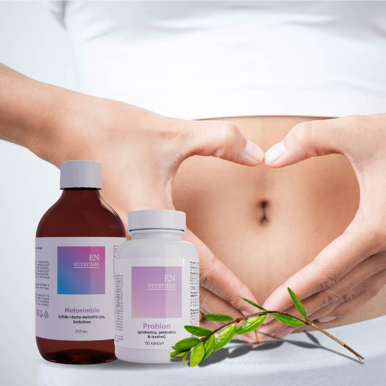 Пробиотики для здорового кишечника